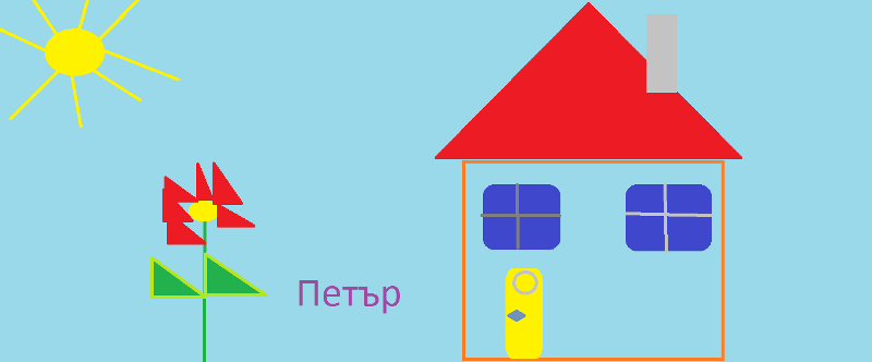ДМ3.png